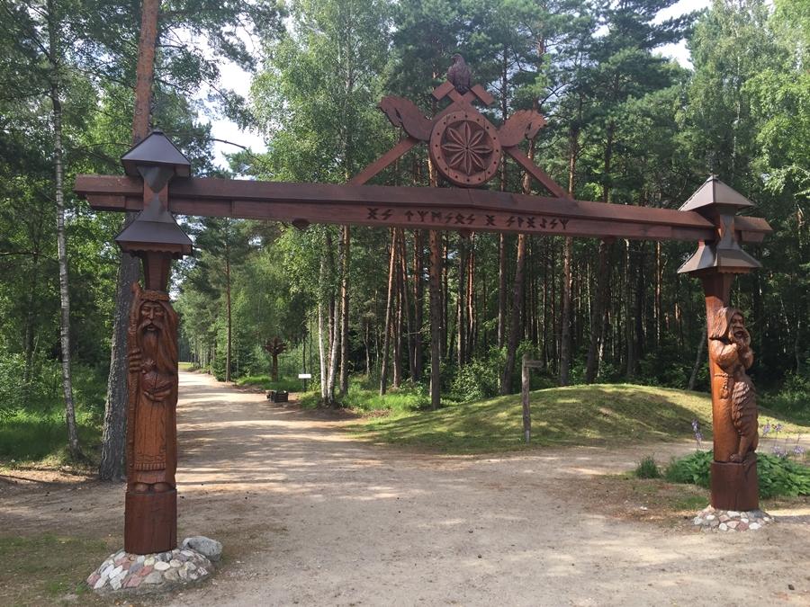 Baltų mitologinis parkas